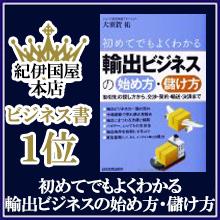 bnr-book06