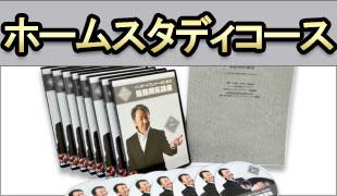 CD/DVD教材のイメージ