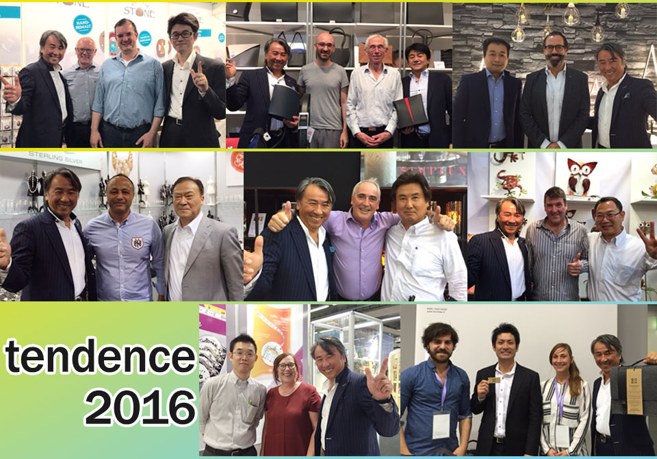 20160830-tendence2