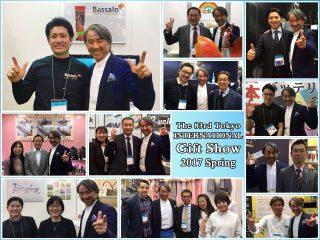 愛弟子の出展があのTV東京の名物番組「ワールドビジネスサテライト」から取材を受けました・・・
