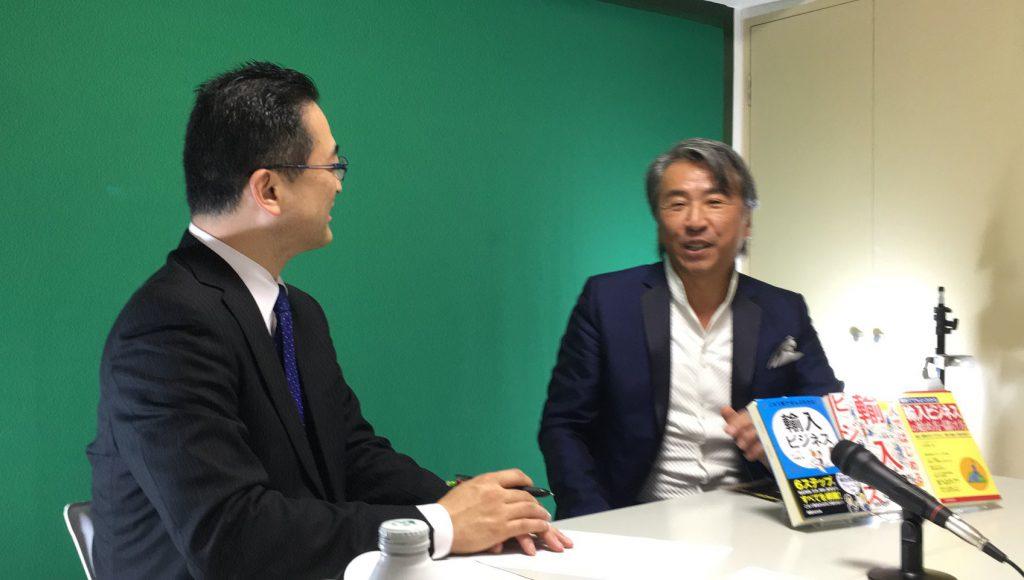 カリスマ企業研修講師「春野 真徳」さんの「ありがとう!TV」に招かれました