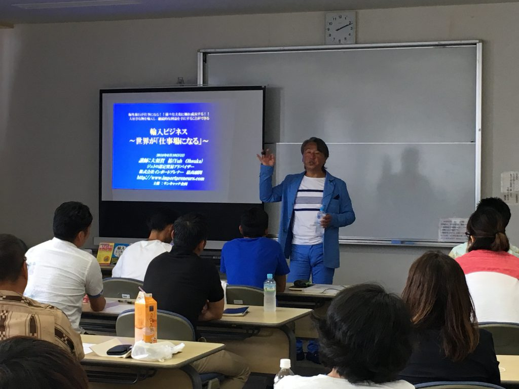熱狂的な歓迎の中、  大須賀祐の沖縄セミナー終了しました・・