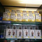 book1st新宿-総合1位